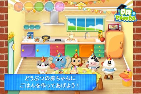 Dr. Panda Daycare screenshot 2