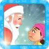 How I Met Santa: An Interactive Christmas Storybook