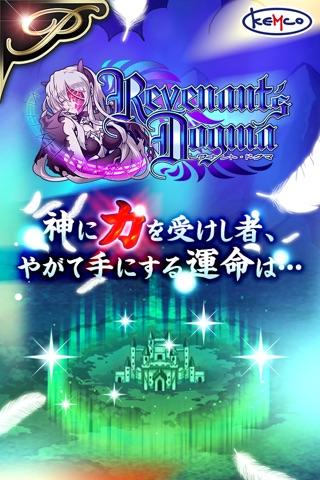 [Premium]RPG レヴナントドグマ screenshot 1