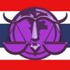 Thai Intellectual Property Law