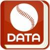 プロ野球速報/ニュース/成績/SNSの「ベースタ DATA」