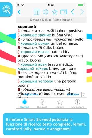 Итальянско <> русский словарь screenshot 1