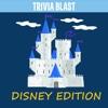 Trivia Blast - Disney Edition disney carnival