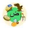 الكلمات العربية