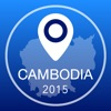 Cambodia Offline Map + City Guide Navigator, Attractions and Transports
