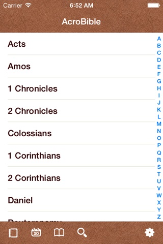 KJV Bible / AcroBible Suite screenshot 1