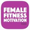 Female Body Fitness Motivation Free