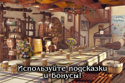 Bon Voyage: Hidden Object screenshot 4