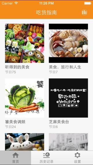 吃货指南-闺蜜烘培坊·吃啥美食周末分享屏幕截图1