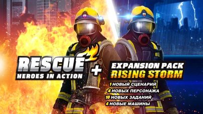 Скриншот RESCUE: Heroes in Action