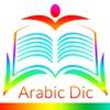 Arabic Keys+Dictionary (English to Arabic & Arabic to English)