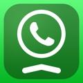 WhatsApp Proウィジェット