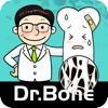 Dr. Bone 認識骨鬆
