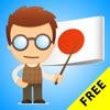 Японский Грамматика бесплатно