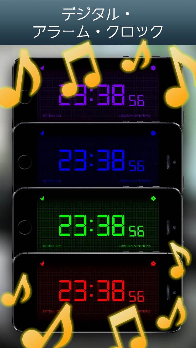 デジタル・アラーム・クロック Pro screenshot1