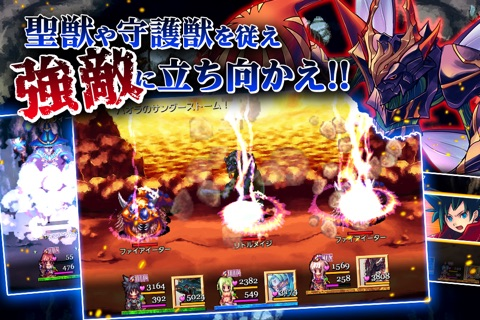 RPG 聖戦クロニクル screenshot 3