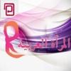 المرأة العربية | أخبار الطبخ المنزل الصحة والموضة