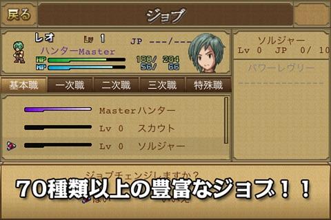 RPG DarkGate - KEMCO screenshot 4