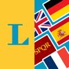 Schulwörterbuch Box Englisch, Französisch, Italienisch, Spanisch, Latein, Russisch, Deutsch als Fremdsprache