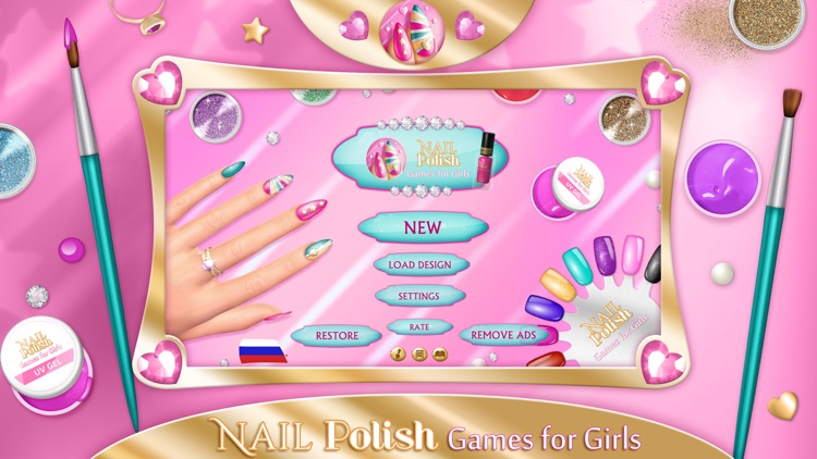 Nail polish games for girls do your own nail art designs in fancy nail polish games for girls do your own nail art designs in fancy manicure salon prinsesfo Images
