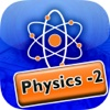 Ideal E-learning Physics (Sem : 2) in Gujarati