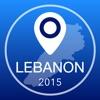 黎巴嫩離線地圖+城市指南導航,景點和運輸
