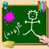 una pizarra para escribir, dibujar y tomar notas - tiza de colores - Papel pintado verde, blanco, oscuro o fotográfico
