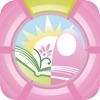 مدارس فاطمة الزهراء بمكة