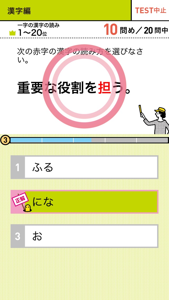 学研『高校入試ランク順 中学漢字・語句・文法1100』のおすすめ画像4