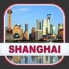 Shanghai City Travel Guide