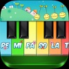 Baby Piano - Cool Musical App For Toddlers With Babies Songs and Rhymes!