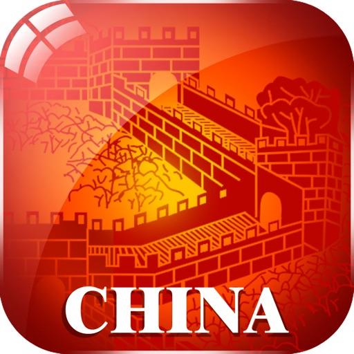 世界遗产在中国