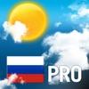 Wetter für Russland Pro