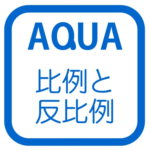 "Application of The Proportion and Inverse Proportion in ""AQUA"" iOS App"