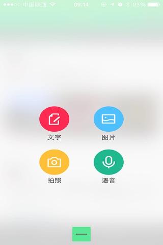 魅力之美 screenshot 4