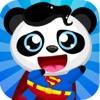 熊猫总动员 - 陪宝宝一起探索熊猫的世界