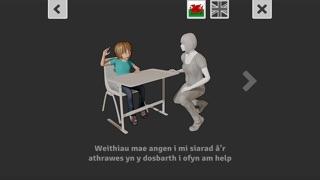 Screenshot #2 pour Gofyn am Help yn yr Ysgol / Asking for Help at School