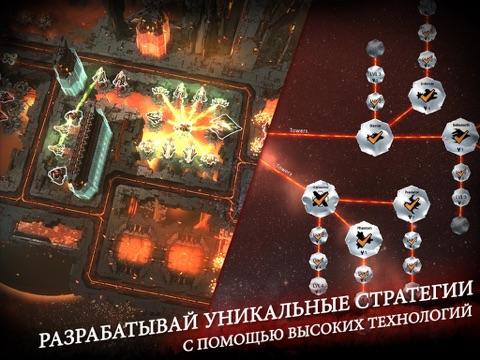 Anomaly Defenders Screenshot
