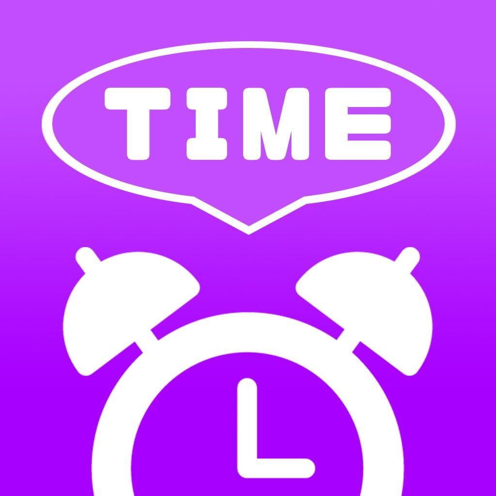 トークアラーム?時間を喋る目覚まし時計?