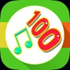 粤语经典儿歌100首  伴随孩子一起成长的经典童谣 在线免费听HD版