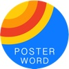 Poster templates for Word email newsletter template