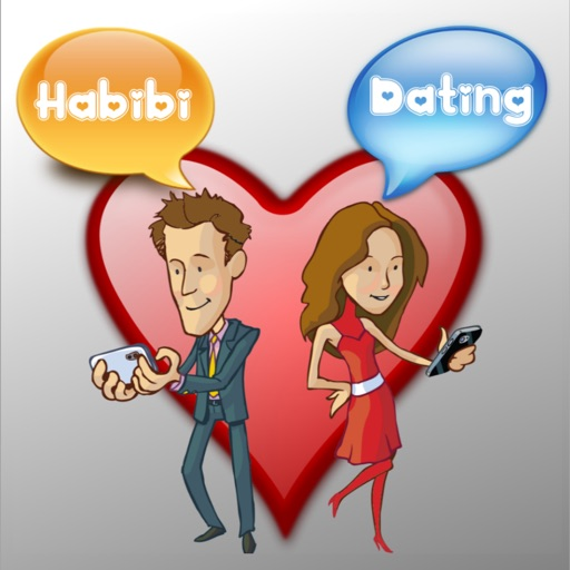 Dating  Habibi \ حبيبي للتعارف -  Arabic Dating Chat