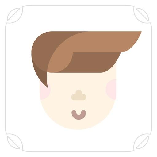 Guess The Face (Colleague) iOS App