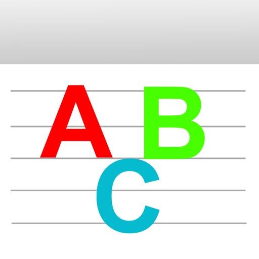Little ABC Alphabet Phonics