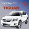 AutoParts  VW Tiguan