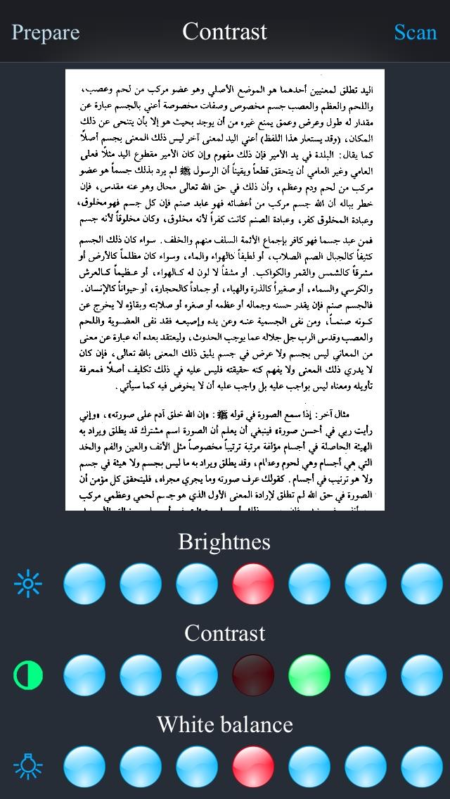 MultiScan-AHT : OCR  Arabic, Hindi, Turkish.Скриншоты 3