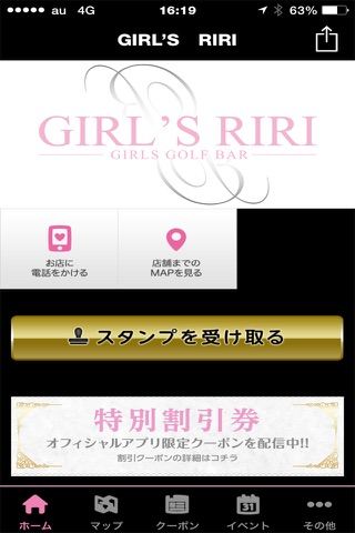 GIRL'S RIRI screenshot 2