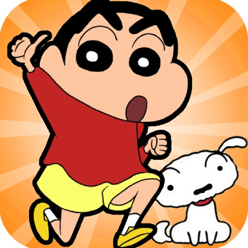 Crayon Shin Chan World