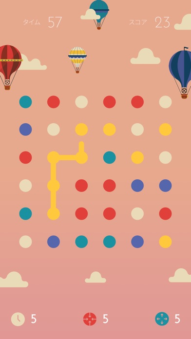 Dots: A Game About Co... screenshot1