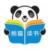 熊猫读书-百万免费小说看书追更神器